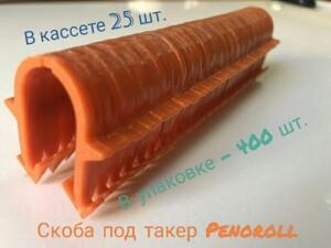 изображение_viber_2021-09-21_13-34-37-980